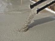 Высокопрофессиональное изготовление и реализация бетона от Веко Бетон
